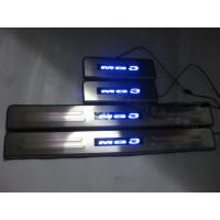 Накладки на пороги MG 3 Cross с LED-подсветкой