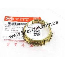 Кольцо синхронизатора 5 передачи КПП 5T14 BYD F3/F3R/G3/F3NEW (Бид Ф3/Ф3Р/Ж3/Ф3нью)